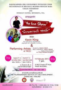 The Love Show Thai:English